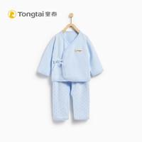 Tong Tai 童泰 婴儿秋冬套装