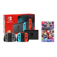 Nintendo 任天堂 Switch任天堂国行续航增强版红蓝主机+马力欧卡丁车豪华版兑换卡套组游戏机