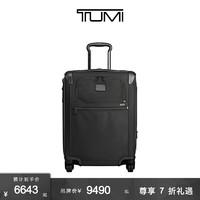 TUMI 途明 Alpha系列男士商务休闲弹道尼龙万向轮旅行拉杆箱软箱行李箱 022067D2/27寸