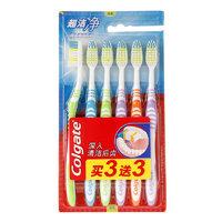 Colgate 高露洁 超洁净牙刷 6支装