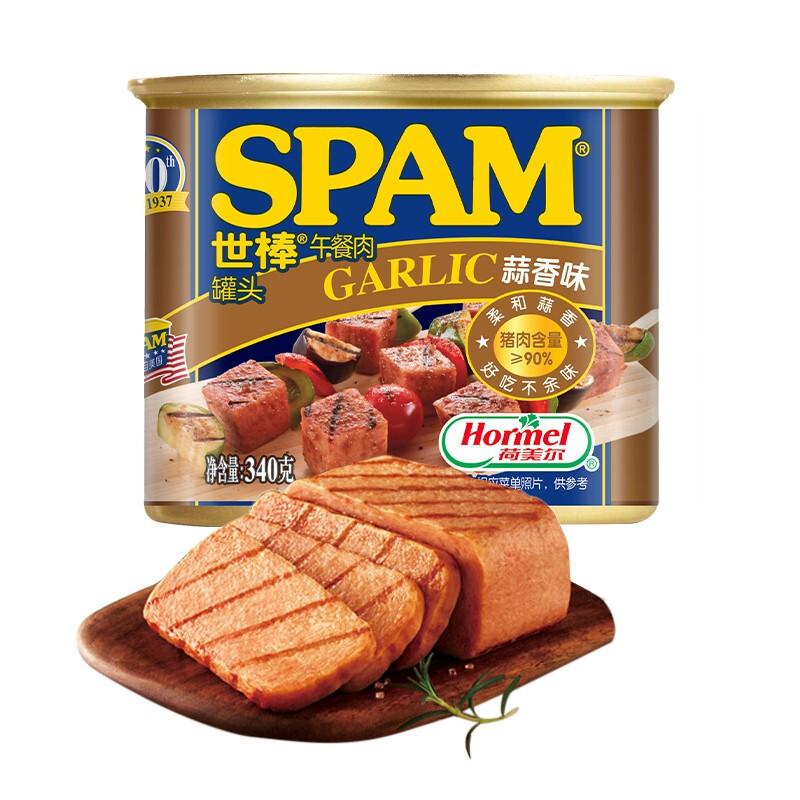 限地区 : SPAM 世棒 午餐肉罐头 蒜香口味  340g