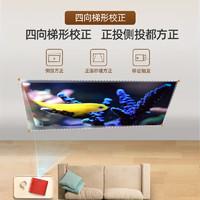 宾狗 投影仪4K超高清家用卧室小型宿舍学生投影机1080智能家庭影院 M6  文雅红