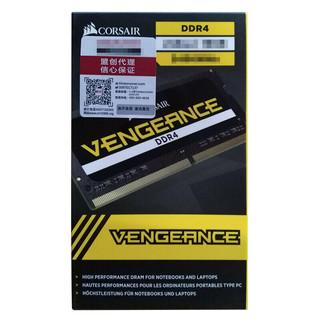 USCORSAIR 美商海盗船 复仇者系列 DDR4 2400MHz 笔记本内存 黑色 8GB CM4X8GF2400C16S2-CN