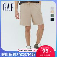 Gap男装亚麻混纺宽松直筒裤698999夏季2021新款卡其休闲运动短裤