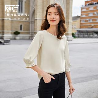 DUIBAI 对白 9DH055 女士纯色雪纺衬衫
