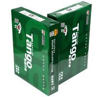 TANGO 天章 新绿70g A5复印纸 500张 单包装