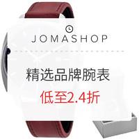 海淘活动:Jomashop商城 精选品牌腕表专场活动
