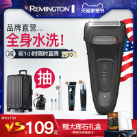Remington 雷明登 电动剃须刀充电式男胡子刀须刨全身水洗往复式三刀头刮胡刀