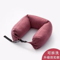 TOPENTAR 微粒子多功能U型枕