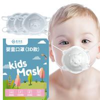 迈贝仕 婴儿口罩一次性口罩儿童3D立体防尘不闷透气冬季学生防护口罩无纺布小孩宝宝男女通用小虎口罩3只