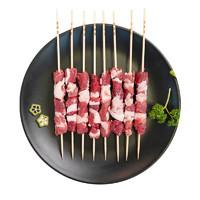 限地区:边塞风 盐池滩羊 羔羊肉串 200g/袋 (约10串)