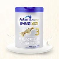 Aptamil 爱他美 卓萃 婴幼儿配方奶粉 3段 900g