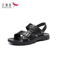 RED DRAGONFLY 红蜻蜓 WTL7258  沙滩鞋凉鞋