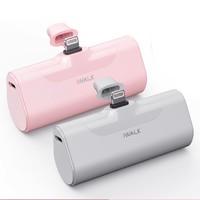 iWALK 爱沃可 DBL4500 移动电源 粉色+白色 4500mAh Lightning 5W 家用套装