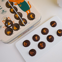 直播专享:乐食猫 夏威夷果 巧克力脆脆  200g