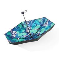 PLUS会员:Beneunder 蕉下 口袋系列 五折晴雨伞 繁叶