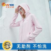 UV100防晒衣女夏季冰丝2021新款防紫外线透气防晒服长袖外套81019
