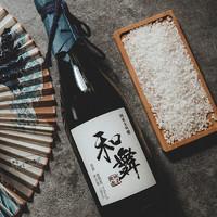 PLUS会员:狮子歌歌 纯米大吟酿清酒 16%vol    720ml