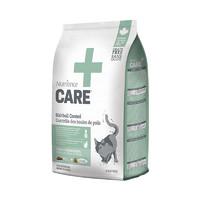 Hagen Nutrience 哈根纽翠斯 care铂晶系列 鸡肉全阶段猫粮 5kg