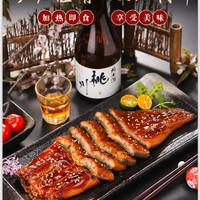 谷源道 蒲烧鳗鱼加热即食鳗鱼国产日式整条烤鳗