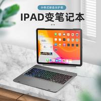doqo2020新款可拆卸磁吸ipadpro蓝牙键盘保护套12.9英寸外接