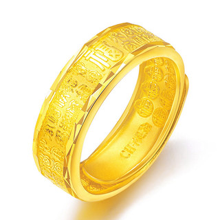 CUIHUA ZHUBAO 萃华 RJ1205120806  黄金戒指 约6.06g