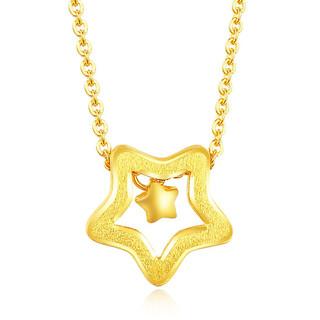 CUIHUA ZHUBAO 萃华 WFHX1708142412  黄金项链 约3.06g