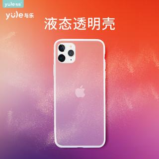苹果iPhone11手机壳max液态硅胶套pro新款X代透明保护全包promax防摔超薄r新X官方磨砂ip原装潮牌por新款软壳