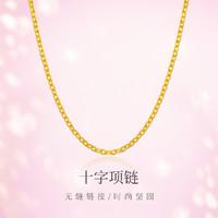 CUIHUA ZHUBAO 萃华 VX1204293934  黄金项链