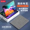 ESCASE ipad pro保护套2020新版11英寸带笔槽平板支架电脑壳苹果笔槽防摔智能休眠强屏幕磁吸软壳