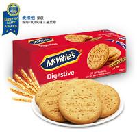 有券的上:McVitie's 麦维他 全麦消化饼干 原味  120g