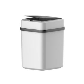 卡沐森 瑞匠系列 智能垃圾桶全自动感应带盖客厅厨房卧室卫生间创意分类垃圾桶