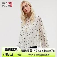 Haoduoyi 简约风镂空绑带设计领口爱心印花落肩灯笼袖衬衫女潮