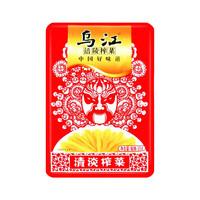 乌江 涪陵榨菜 清淡味 15g*30袋