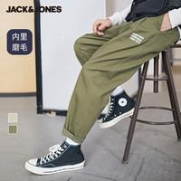 JACK&JONES 杰克琼斯 220314128 男士锥腿休闲裤