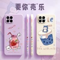 米奈 荣耀play5 手机壳