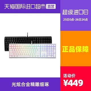 CHERRY 樱桃 MX3.0S  RGB合金办公游戏机械键盘青轴绿色有线茶轴