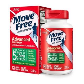 Schiff 旭福 Move Free 氨糖 绿瓶120粒+白瓶 75粒