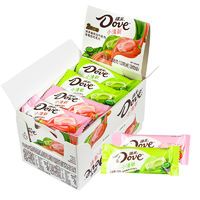 Dove 德芙 小清新 白巧克力组合装 2口味 208g(抹茶曲奇+草莓)