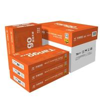 TANGO 天章 新橙70g A4复印纸 500张/包 5包装(2500张)