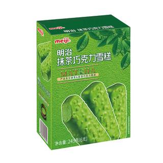 meiji 明治 抹茶巧克力雪糕棒冰冰棍冰淇淋冰糕冰激凌冰激淋249克6支