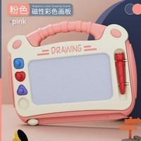 XINHANGTOYS 鑫行玩具 超大号儿童磁性涂鸦板