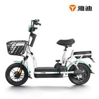 Yadea 雅迪 小钢炮 TDT1236Z 电动自行车