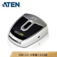 ATEN 宏正  US221A 2口USB打印机共享器 2进1出 电脑USB切换器 共享器工业