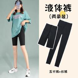 CLASSIC TEDDY 精典泰迪 DYTDA105B11Y1 女士打底裤 2条装