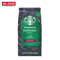 黑卡会员:STARBUCKS 星巴克 Starbucks)深度烘焙 官方意式浓缩烘焙咖啡豆200g