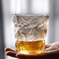 颜雾 冰川杯玻璃杯 300ml 2个装