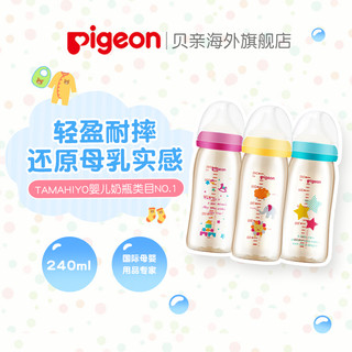 Pigeon 贝亲 自然实感婴 宽口径PPSU奶瓶 240毫升 自带M号硅胶奶嘴