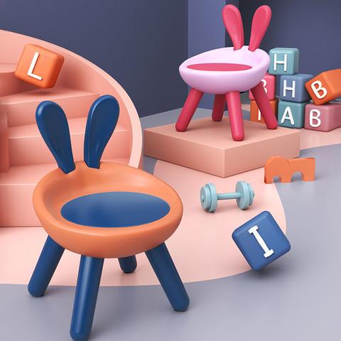 乐活时光 儿童小凳子  折叠凳款