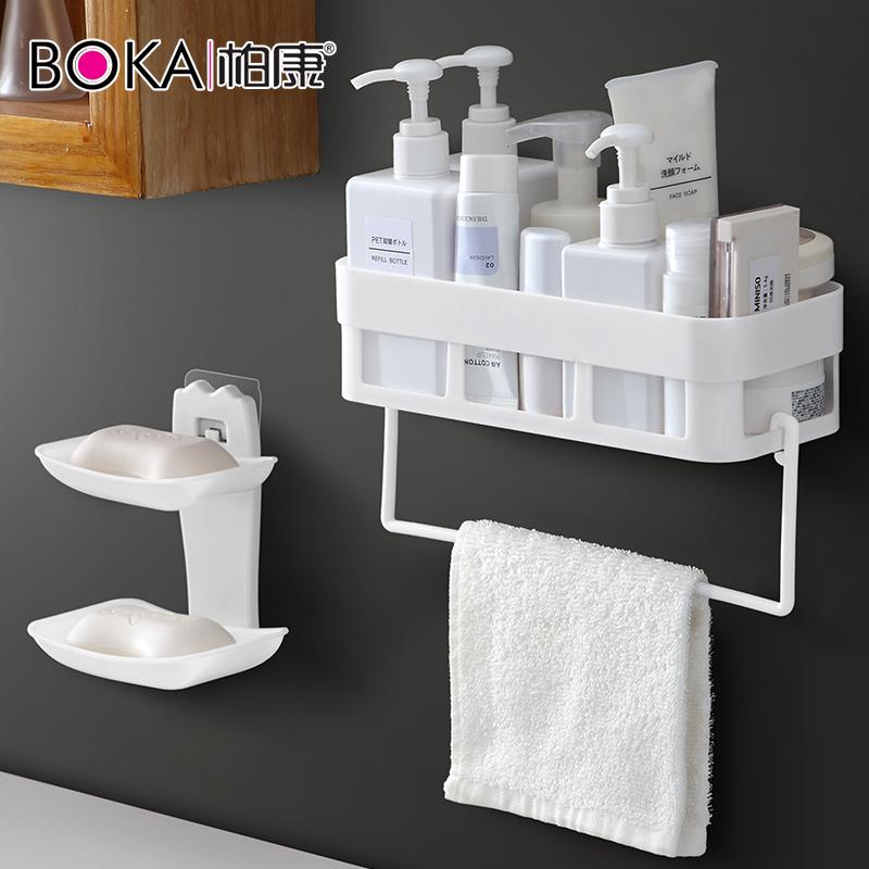 柏康 免打孔壁挂式沥水置物架 双层肥皂盒